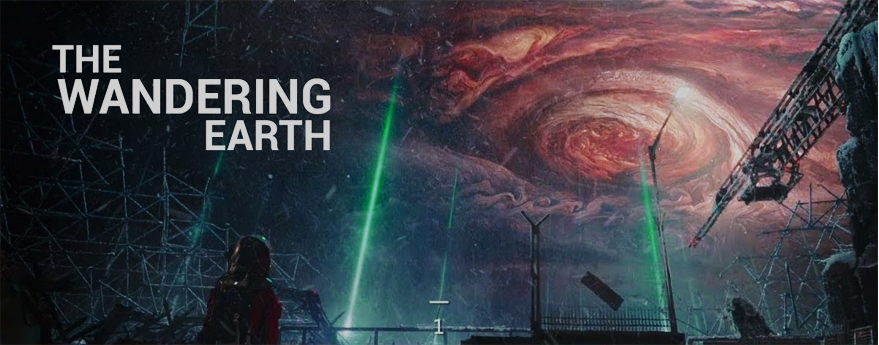 Science Fiction Movie 'The Wandering Earth' Takes China by Storm