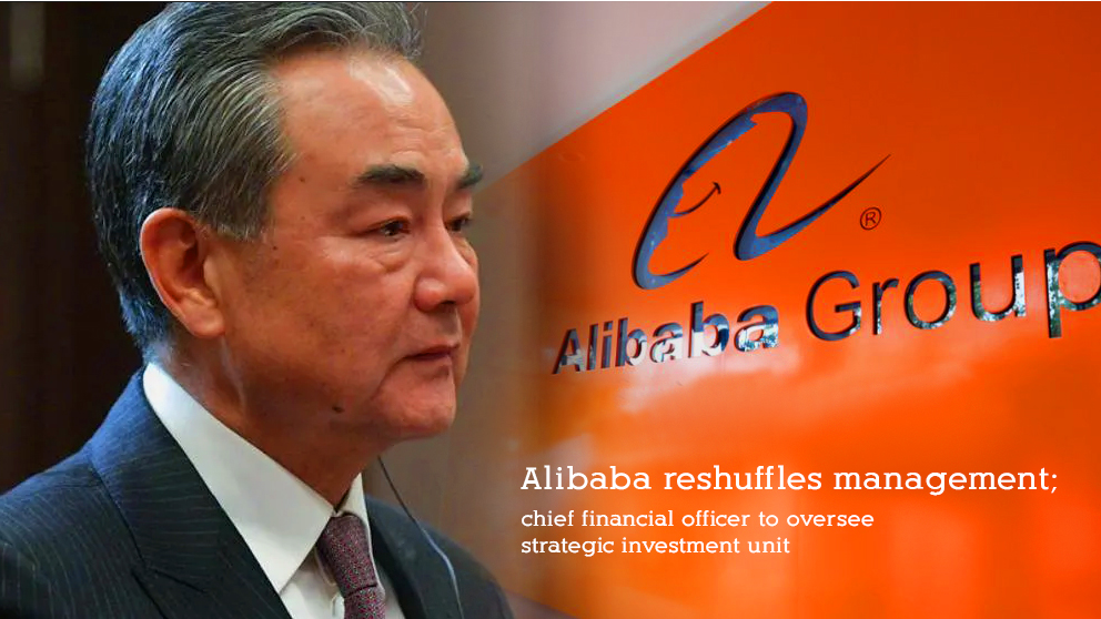 Alibaba's CFO to Handle Strategic Investment Unit