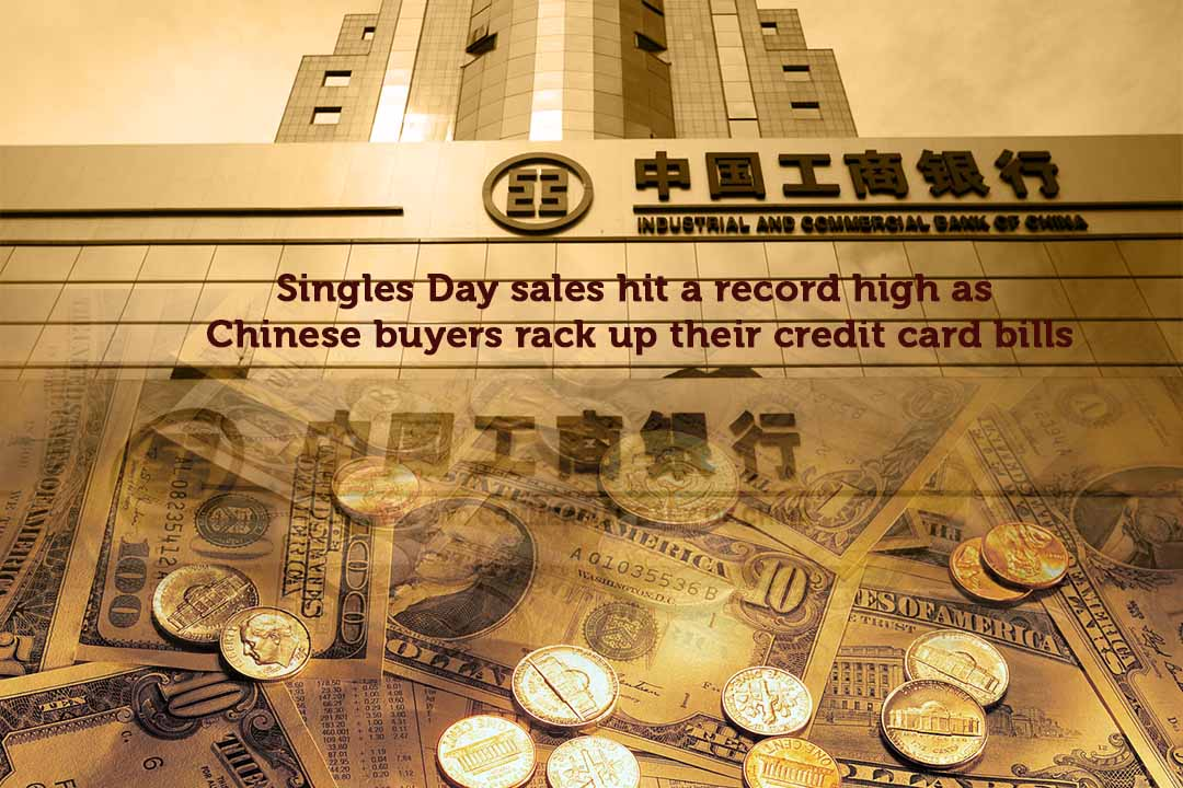 11 November Credit Card Transactions hit a Record high – ICBC