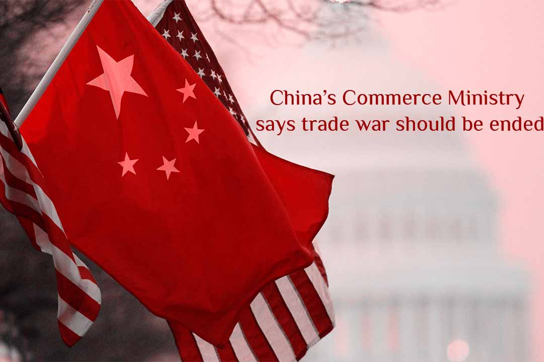 Trade War Should be ended by removing tariffs - Commerce Ministry of China
