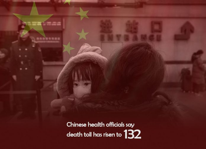 Wuhan Coronavirus Death toll raised to 132 and confirmed 6,061