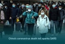 China's coronavirus death toll sparks SARS